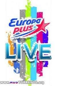 Europa Plus LIVE 2014 | WEBRip