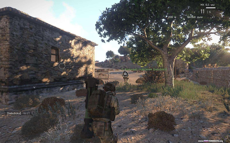Arma 3: Dayz Mod - DEAD NATION | PC | RePack by SeregA-Lus