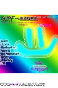 Surf-RideR 2011