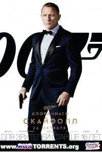 007: Координаты «Скайфолл» | BDRip 1080p