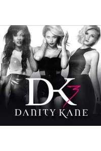 Danity Kane - DK3 | MP3