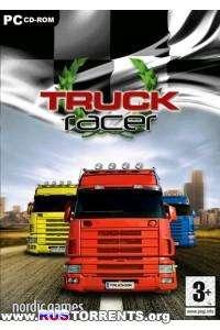 Truck Racer | Лицензия