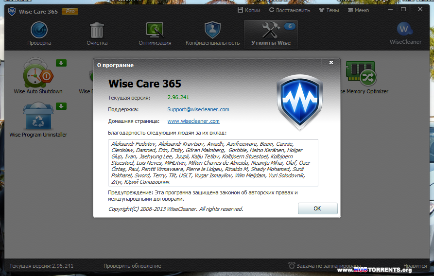 Wise Care 365 Pro 2.96 Build 241 Portable