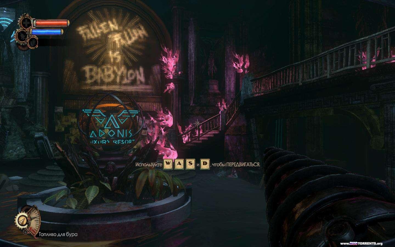Bioshock 2 | PC | Repack �� Fenixx