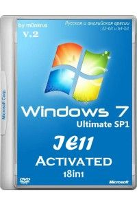 Windows 7 SP1 IE11 -18in1- Activated v.2 by m0nkrus х86/х64 (21.11.2014) RUS/ENG