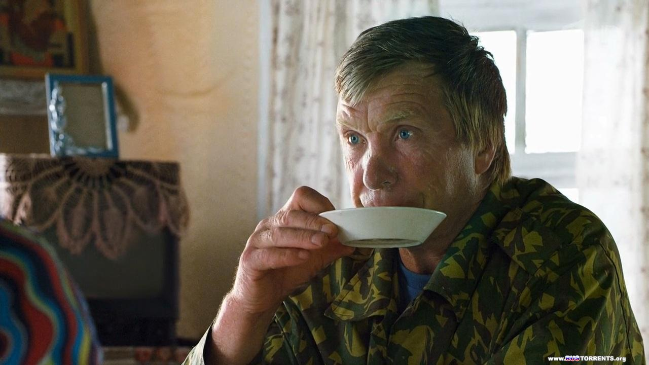 Белые ночи почтальона Алексея Тряпицына | HDTVRip 720p