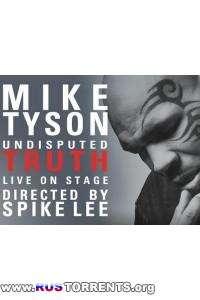 Правда Майка Тайсона / Майк Тайсон: Неоспоримая правда | HDTVRip