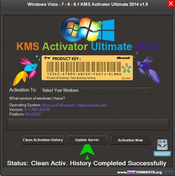 KMS Activator Ultimate 2014 v1.9