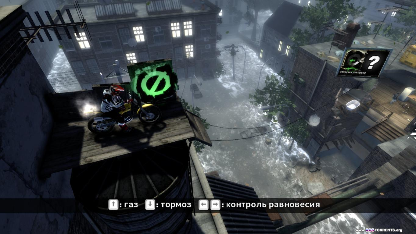 Urban Trial Freestyle + 1 DLC | Repack от Fenixx