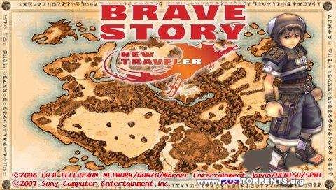 Brave Story: New Traveler | PSP