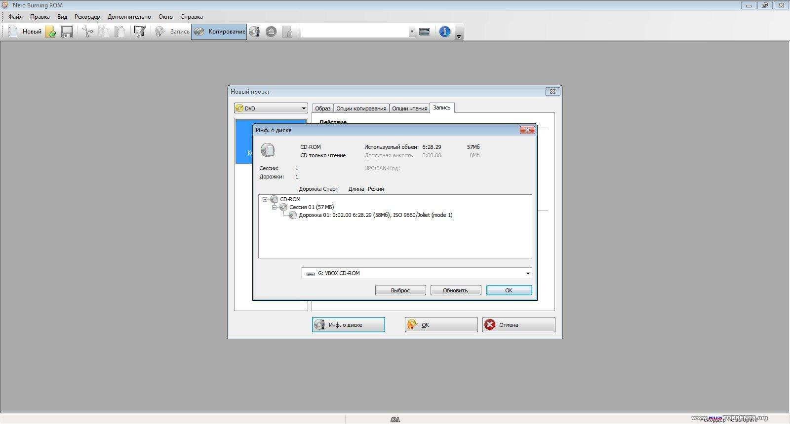 Nero Burning ROM 2014 15.0.02100 RePack by KpoJIuK