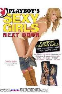 Сексуальные соседки Плейбоя / Дикие штучки [63] | HDTVRip | P2