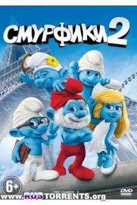 Смурфики 2 | DVDRip | Лицензия