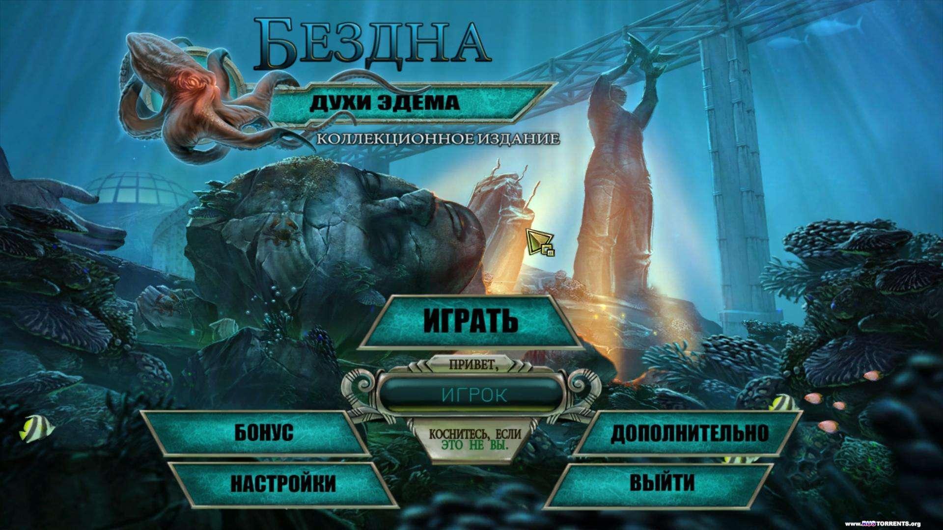 Сборник новых игр от Alawar & Nevosoft (июль 2013) RUS
