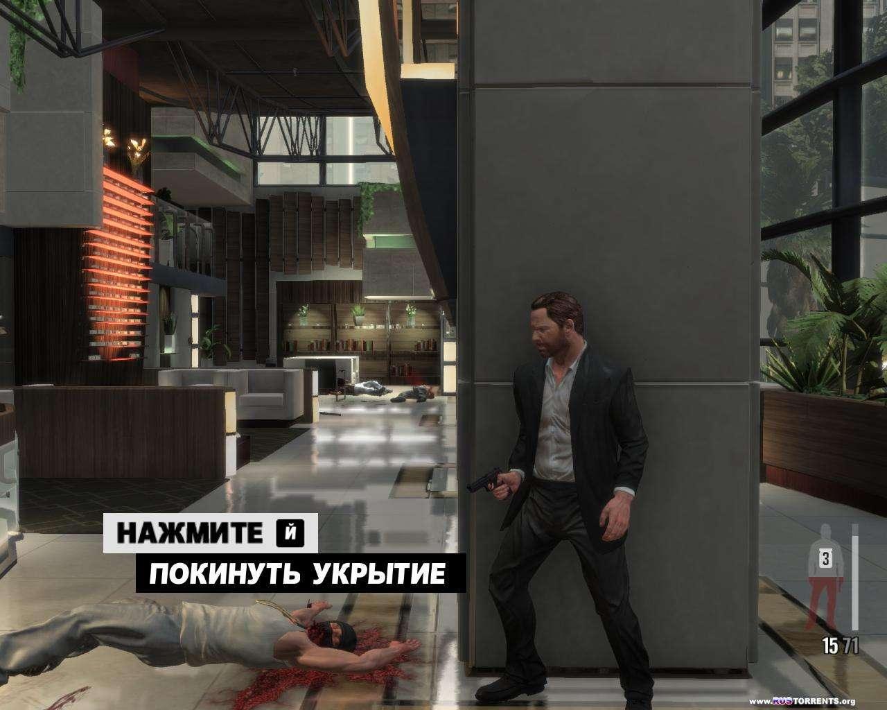 Max Payne 3 | RePack