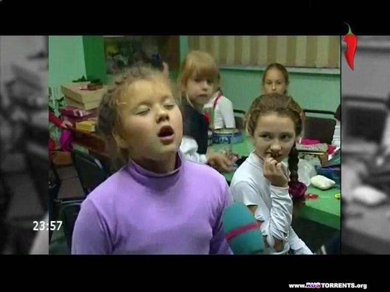 +100500 на Перец ТВ [Новый сезон] [Эфир от 16.08] | DVB