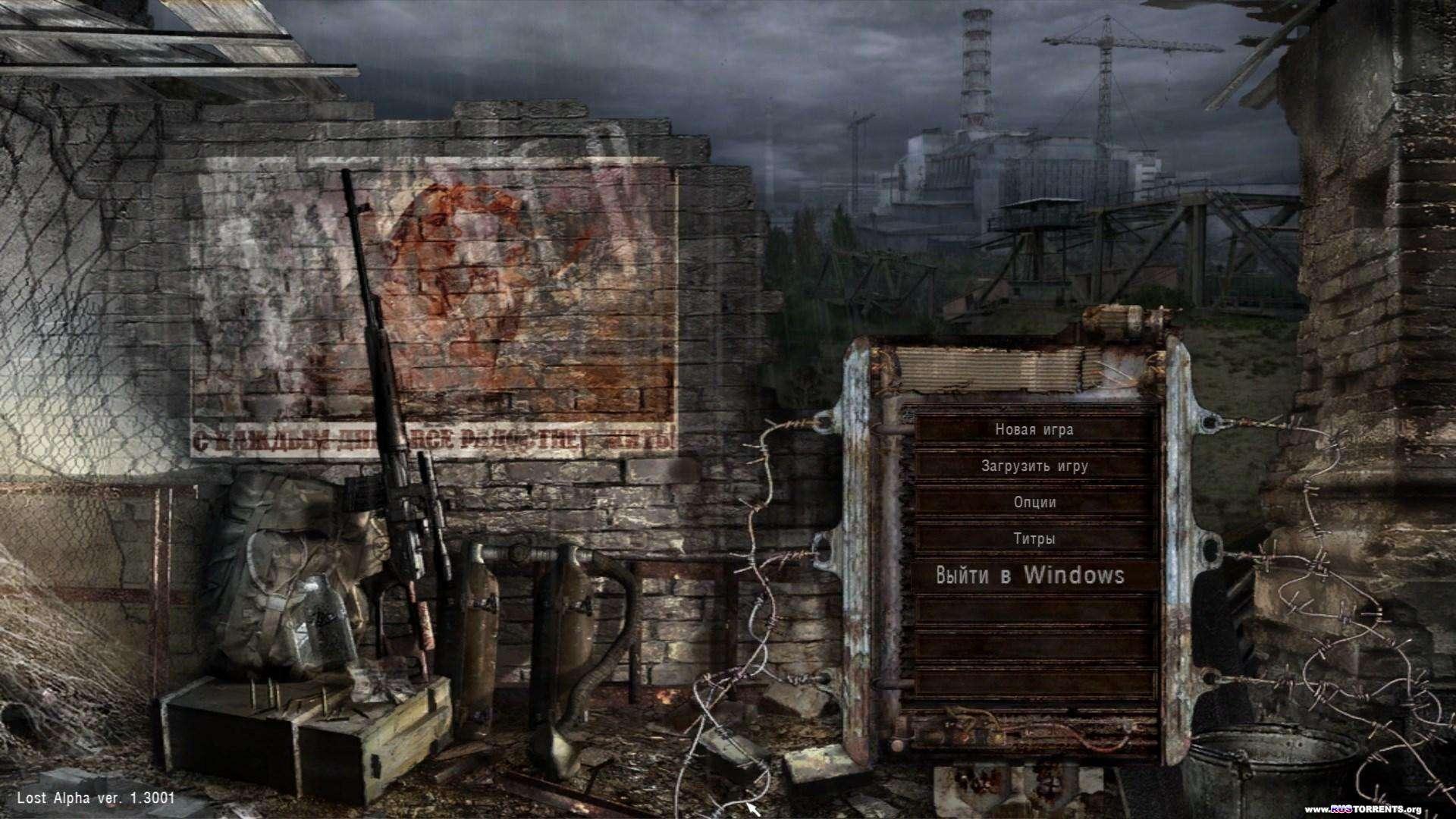 S.T.A.L.K.E.R. - Lost Alpha | �� | Repack �� R.G. Element Arts