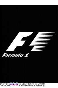 Формула 1 |  Сезон 2011 |  Этап 1 из 19 |  Гран-При Австралии.