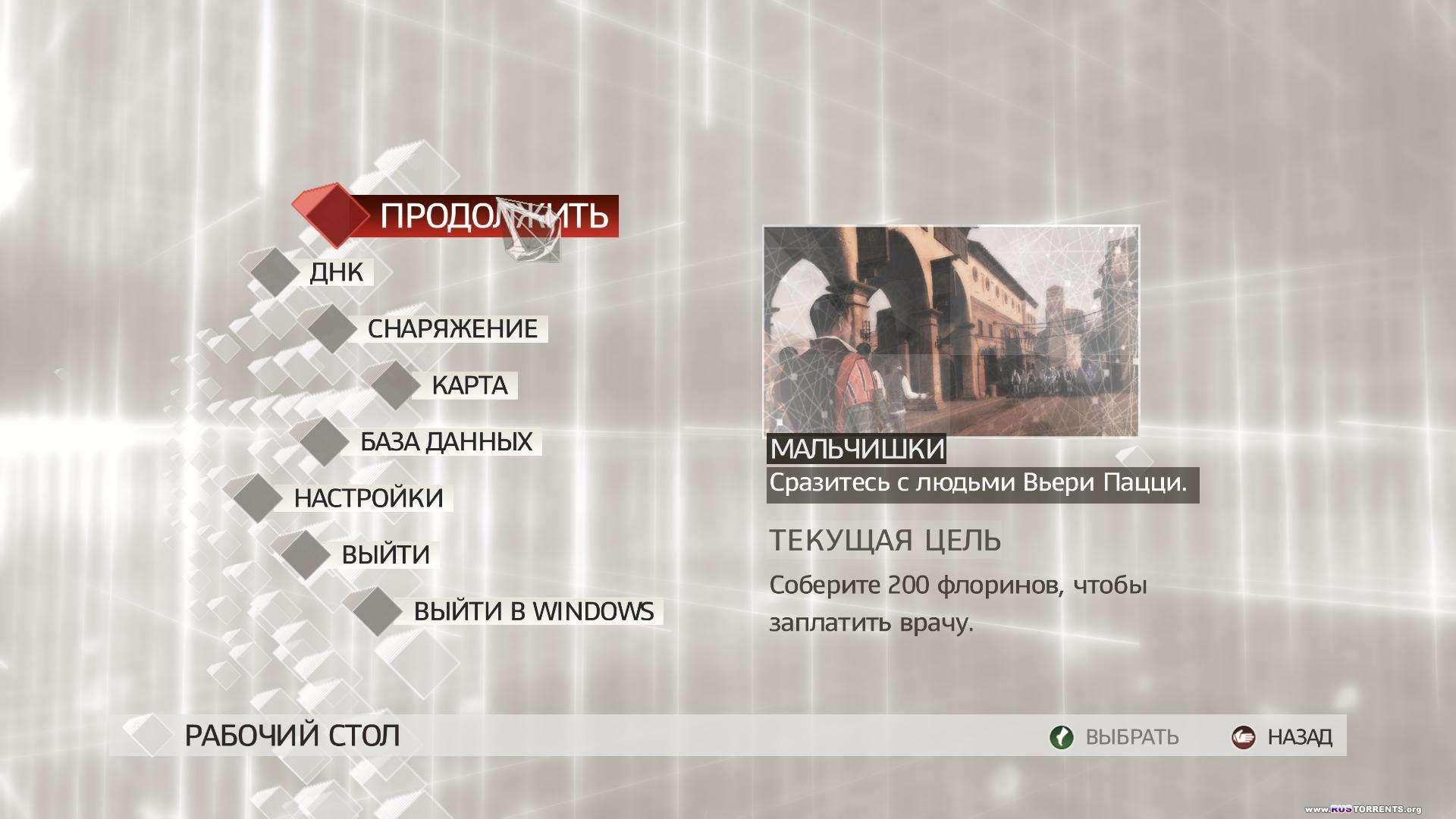 Assassin's Creed II (������) (RUS) [RePack]
