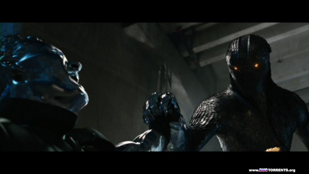 Люди Икс: Дни минувшего будущего | DVD9 | Лицензия