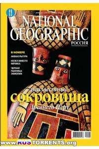 National Geographic (Россия) Коллекция [92 номеров] | PDF