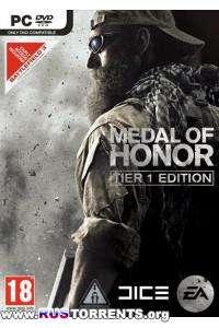 Медаль за отвагу - Расширенное издание
