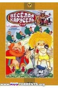 Веселая карусель [01-27, 31-32]   DVDRip