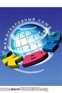 КВН-2014. Высшая лига. 1/8 финала. Вторая игра [23.03]   DVB