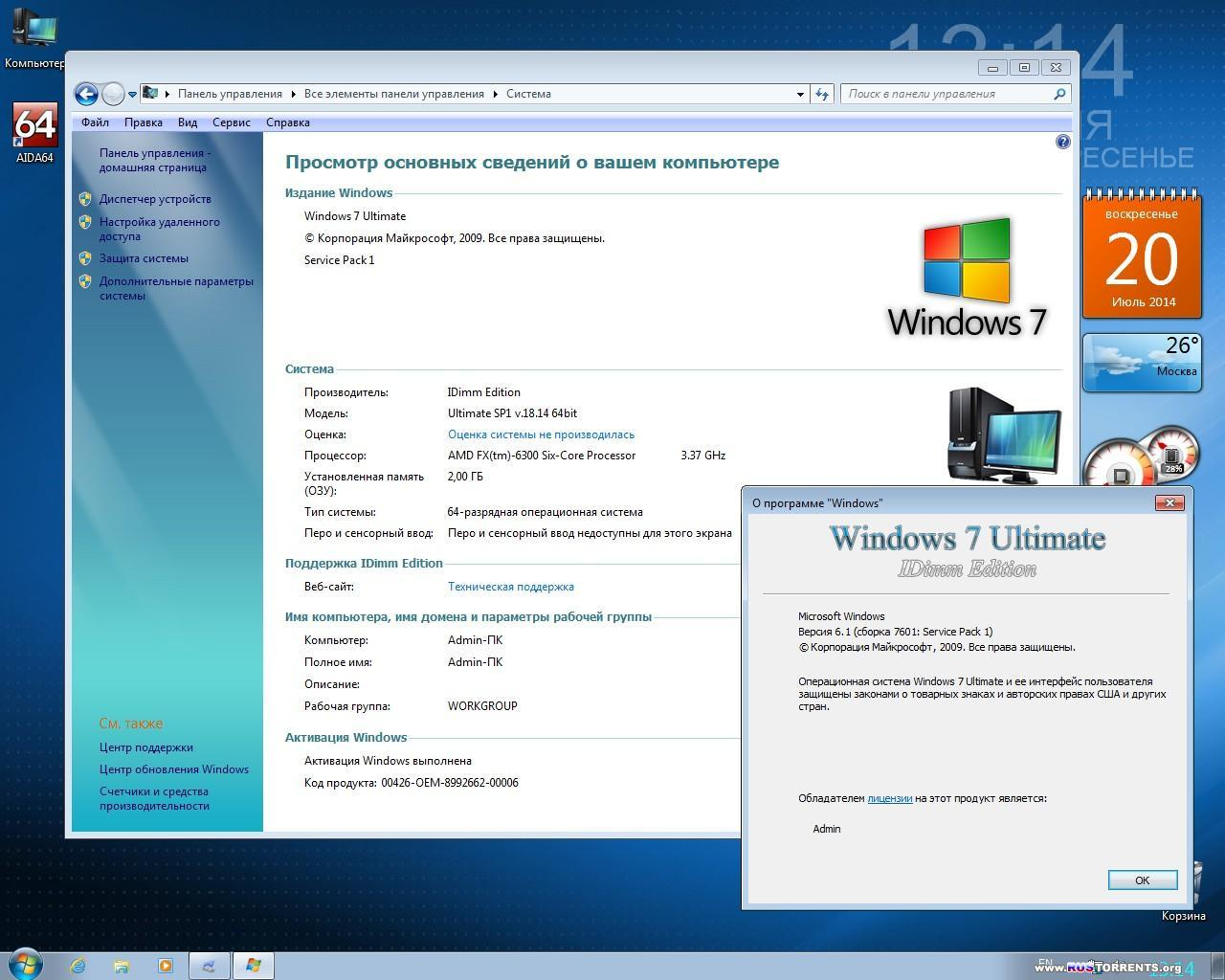 Windows 7 Ultimate SP1 x86/x64 IDimm Edition v.18.14 RUS