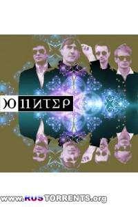 Ю-Питер - Ю-11ИТЕР   MP3