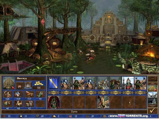 Герои Меча и Магии: Антология | PC | RePack от Fenixx
