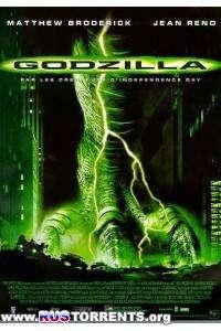 Годзилла | BDRip 1080p