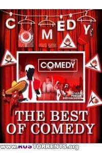 Comedy Club. Лучшее (эфир от 09.07)   SATRip