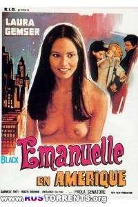 Эммануэль в Америке | DVDRip