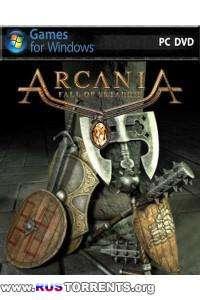 Готика 4: ArcaniA + Arcania: Fall of Setarrif | PC | RePack от -Ultra-