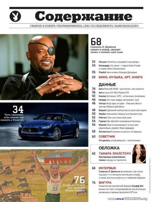 Playboy #10