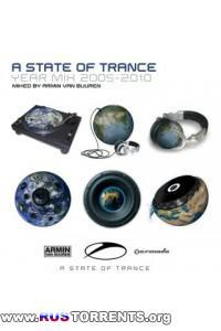 VA - A State Of Trance Year Mix 2005-2010 (Limited Edition)