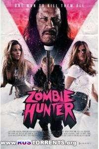 Охотник на зомби | BDRip 720p