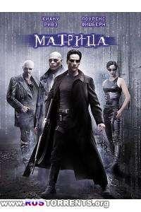 Матрица | BDRip 1080p