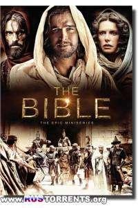 Библия [S01] | WEB-DLRip | ТВ3
