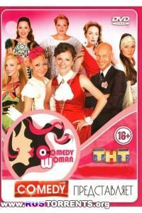 Comedy Woman. Новый формат [Эфир 16.05] | WEB-DLRip 720p
