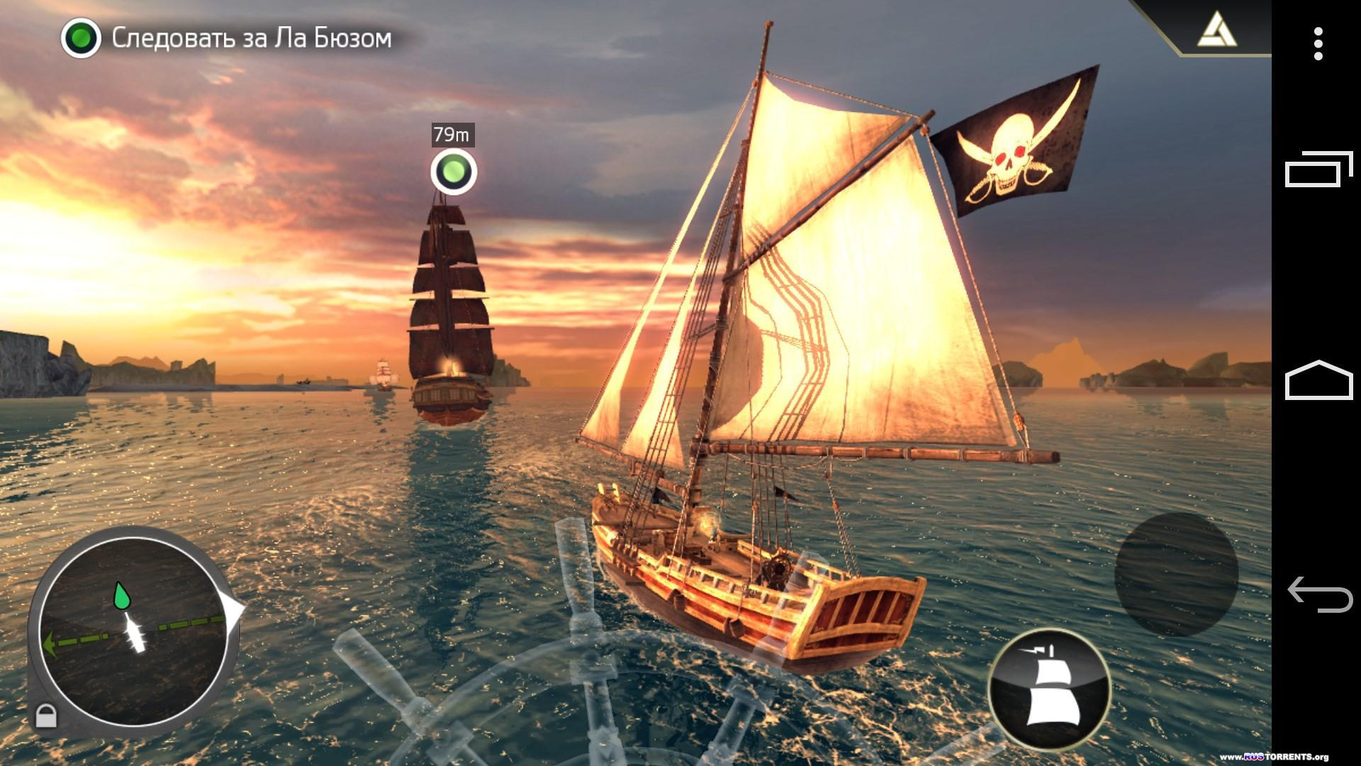 Assassin's Creed Pirates [v2.4.0 + Mod] | Android