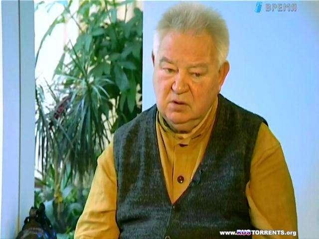Георгий Гречко. Я был в космосе, я верю в Бога | SATRip