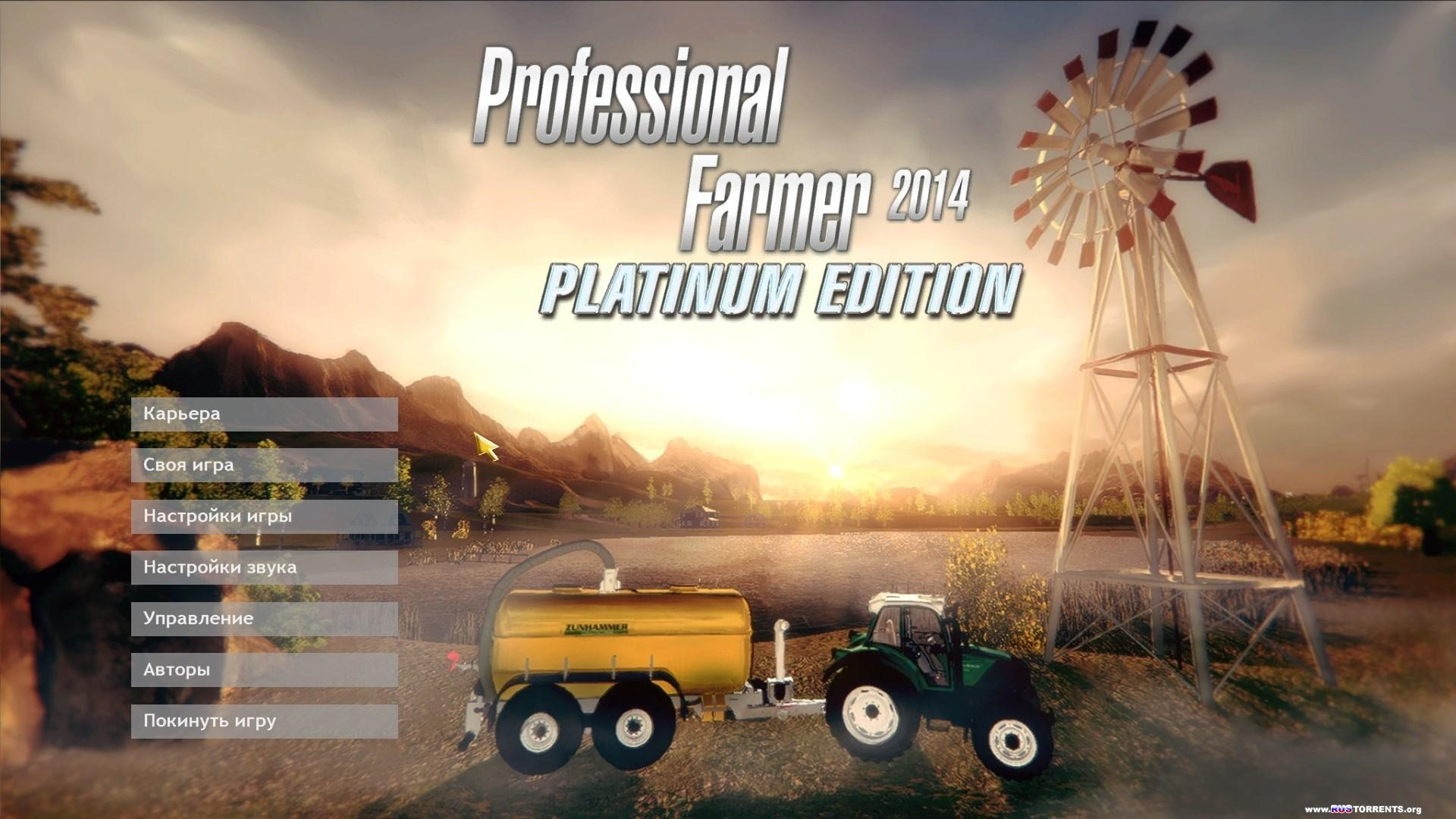 Professional Farmer 2014 Platinum Edition | РС | Лицензия