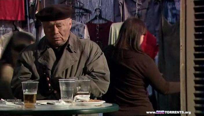 Черкизона. Одноразовые люди [01-60 серии из 60] | DVDRip