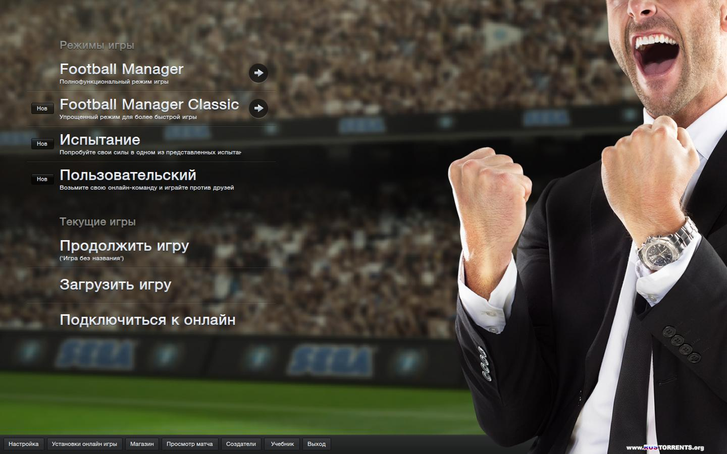 Football Manager 2013  (RUS-ENG) (13.3.0) [Repack] От a1chem1s