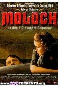 Молох | DVDRip | L1