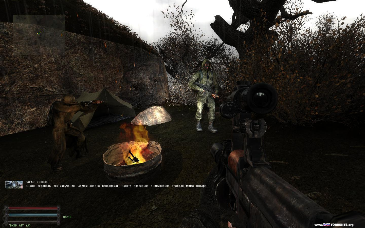 S.T.A.L.K.E.R.: Shadow of Chernobyl - Lost World Troops of Doom | PC | RePack by SeregA-Lus
