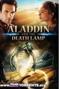 Аладдин и смертельная лампа | DVDRip