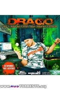 Drago  HHP 3:Любимый рэппер твоих любимых рэпперов